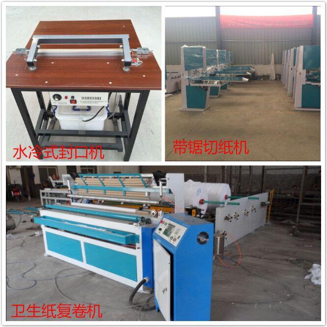湖南永州万博体育投注加工设备已发货