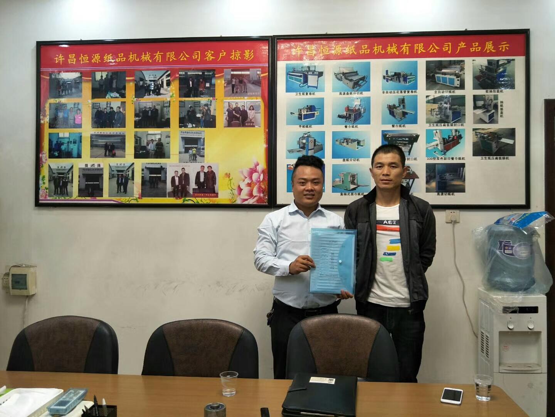 由不信任到信任——内蒙古客户与万博体育APP官方网成功签约