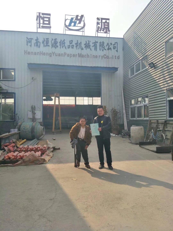江西吉安郭先生来厂考察 成功订购1880型号全自动万博体育平台登录一套