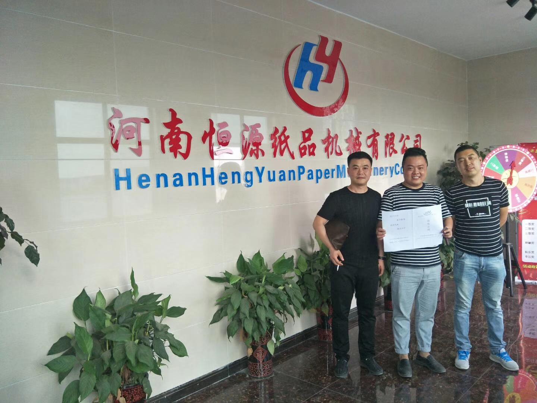 恭喜黑龙江朱先生订购一套万博体育投注加工设备
