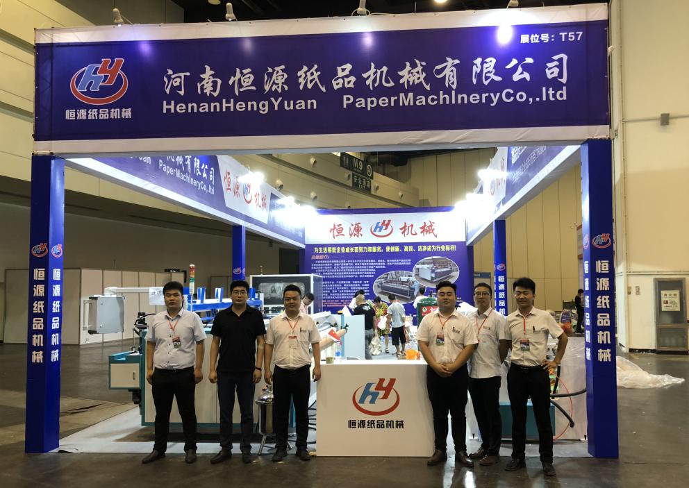 2018万博体育APP官方网纸品机械郑州展会圆满结束
